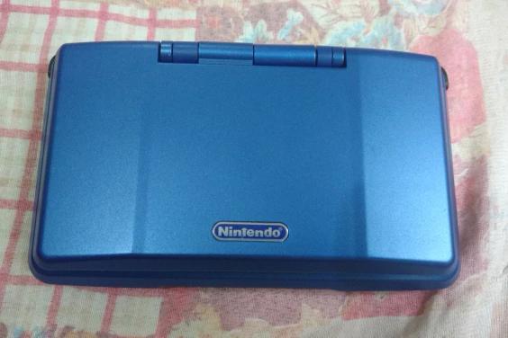 On achète une Nintendo DS sur Fun Academy