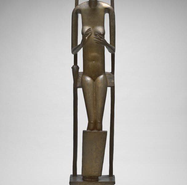 Giacometti : L'Objet Invisible